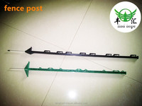 2015 metal /plastic garden fence post Made in China factory