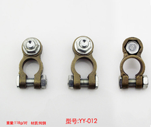 wenzhou brass battery terminal manufactures copper terminal automotive battery terminal