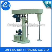 high quality best price paint dispersion mixer price sale /paint coating