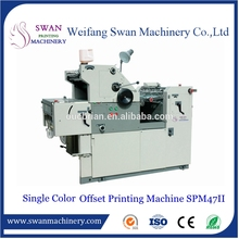 The lowest price small size offset printing machine with touch screen