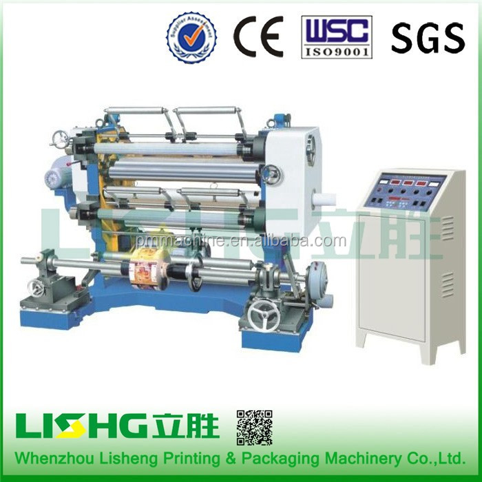 China LFQ-900 cheap price pp woven fabric cutting machine factory