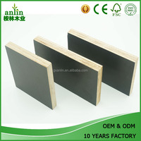 Construction Used Cheap Film Faced Plywood For UAE Market