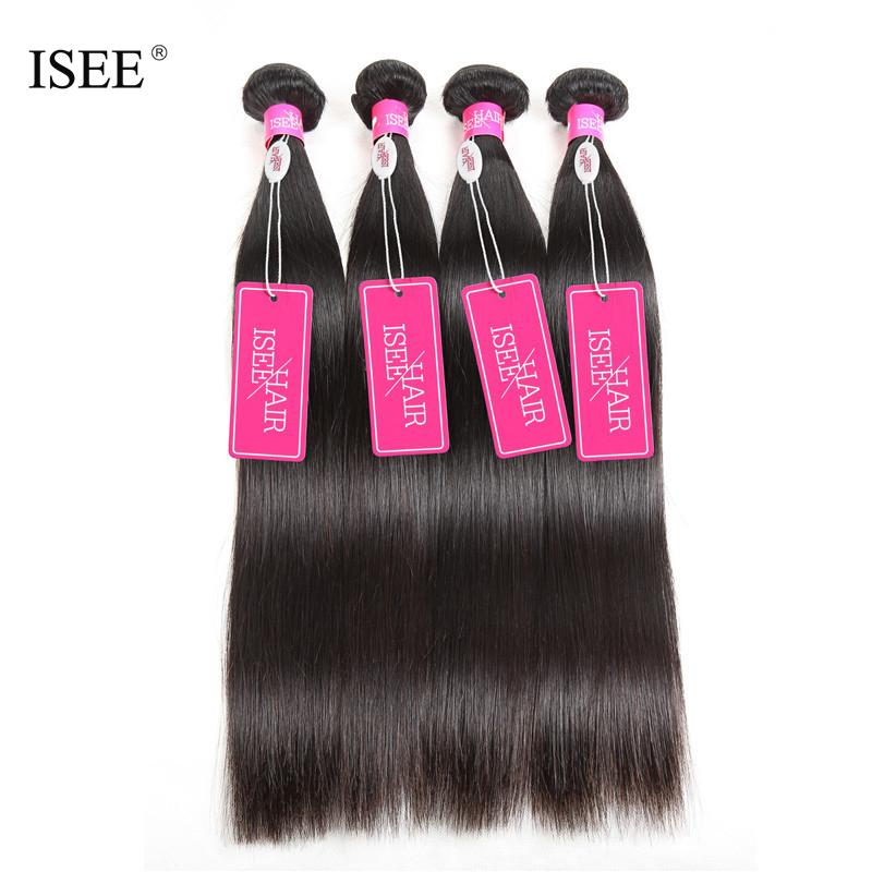 Wholesale Hair Extensions Sample Online Buy Best Hair Extensions