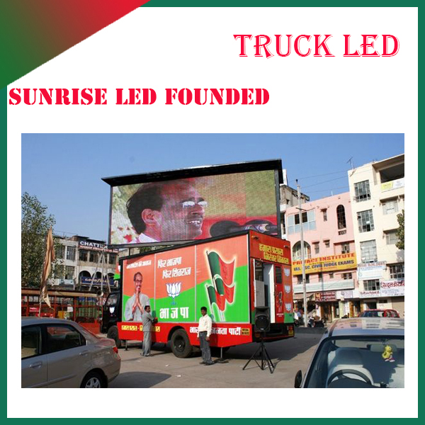 Alibaba newest product cricket live truck led electronics manufacturer screen truck for outdoor truck