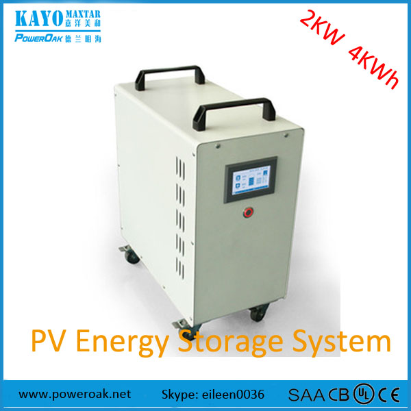 2KW complete solar home energy system ESS with MPPT solar charger inverter 2KW lithium battery pack backup home power