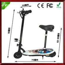 Best selling! Battery powered 2 wheel electric scooter both for kids and adults