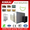 2016 hot sale equipment new type dryer oven for fruit dehydration machine