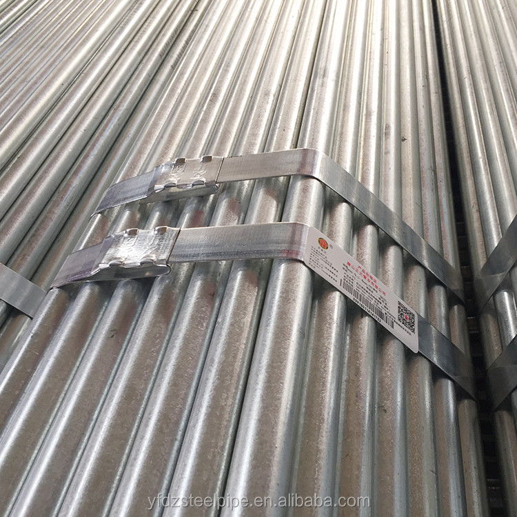Hot dipped galvanzied steel pipe/tube/ERW welded steel pipes