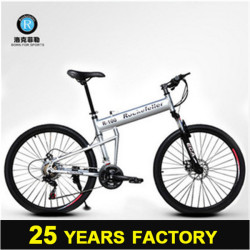 24 Hummer 2 alloy wheel girls bike