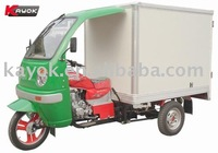 KM150ZH-B 150cc 3 wheel motorcycle tricycle, with water cooled engine, cargo