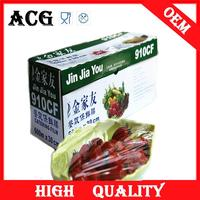 Househould packing shrink tube film for food keeping