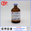/product-detail/antibiotics-gentamycin-sulphate-injection-for-chickens-60502549026.html