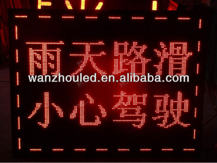 p16 single/red color led display screen/led display panel/led/sign/board/billboard