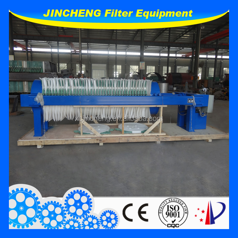 Palm oil processing machine circular filter press machine