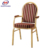 Modern Metal Leather Dining Chairs With Arms