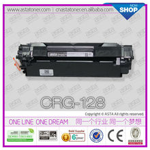 Compatible Toner cartridge CRG-128 328 728 for Canon ICMF4420