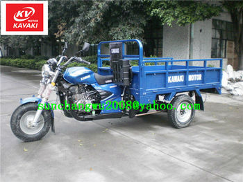 175cc water cooled tricycle/big cargo motorcycle made in china/Boosting three wheel motorcycle/water cooled motorcycle