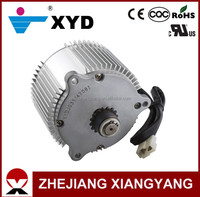 XYD-14 36V 750W Brushed DC Electric Motor