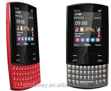 fashion style dual sim 2.2 inch screen China OEM qwerty mobile phone