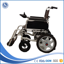Fashion manufacturer for old people swing away footrest power chair wheelchair
