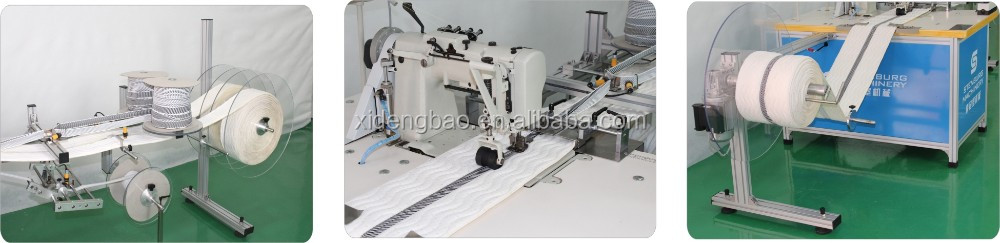 Mattress Zipper Sewing Machine(ZS-1A)