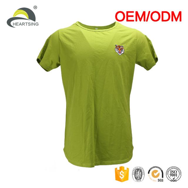 mens fitted drop tail baseball tshirt