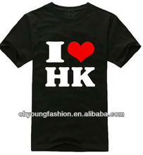 I Love HK Short Sleeve T Shirt Printed Your Own Design For Men