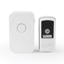 Double dingdong door bell chime waterproof smart doorbell
