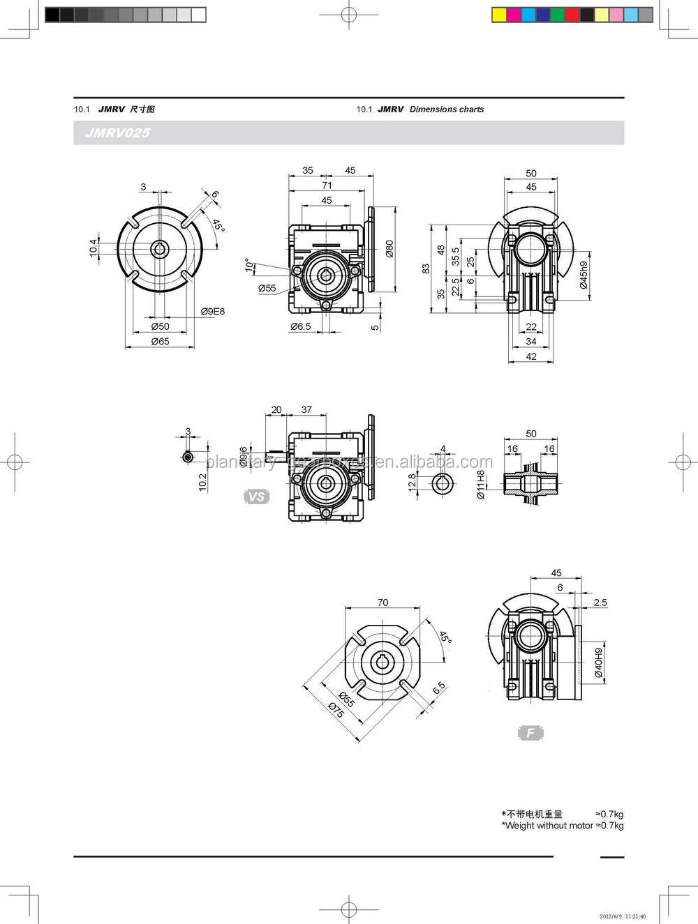 NMRV series worm reducer speed gearboxes high quality