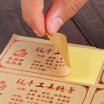 brown kraft paper labels,Hot red foil stamping kraft paper sticker