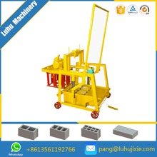QMY2-45 mobile block making machine for small investors, portable brick making machine