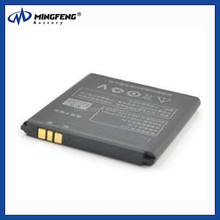 0 Cycle gb/t 18287-2013 mobile phone battery for lenovo MA388/MA388A