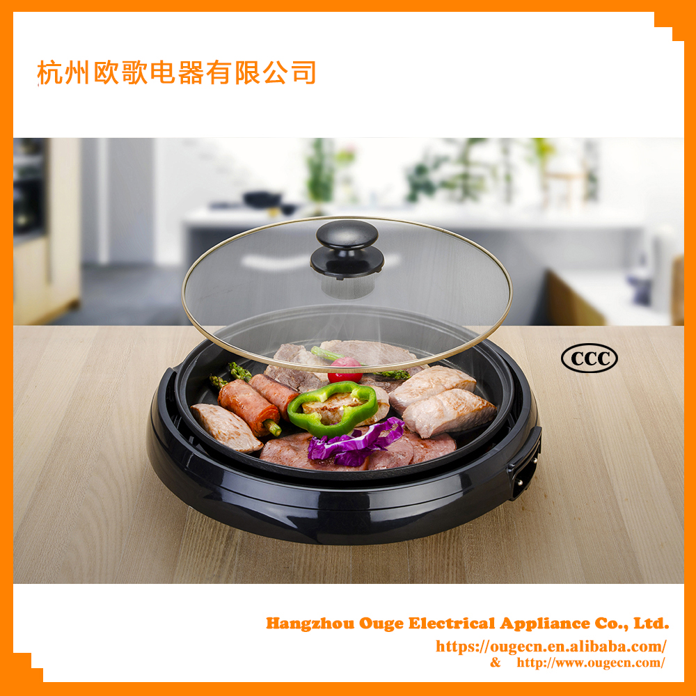 Electric Korea King Pan HP280 Could Cook Pan Masala