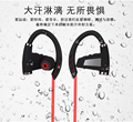 Super Bass Sweatproof V4.1 Stereo Branded Wireless Bluetooth Earphone RN8
