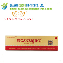 China herbal ingredient antibacterial ointment for psoriasis ks211