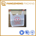 China Manufacture custom printed plastic t shirt bags/custom printed plastic bag/Shopping Industrial Use plastic bags