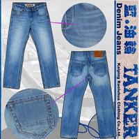 T1112K Comfortable boys stretchable waistband kid Children snow wash light indigo jeans