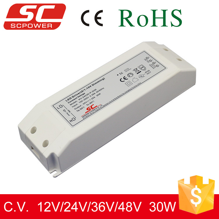 professional led power supplier 1-10V /PWM Dimming constant voltage 24v waterproof led driver 30w