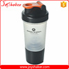 Plastic Shaker Bottle with Seperate Compartment,Protein / Vitamin - Shaker Mixing Bottle w/dry Storage Compartment - 16Oz