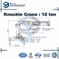 SQ12ZA3 Knuckle Truck Crane 12 Tons Fold Arm Crane Hydraulic Folding Boom Crane