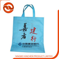 standard size Non Woven Bag advertising non woven bag