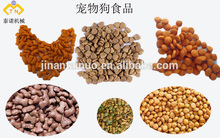 2017 New design pet food pellet machine for wholesales