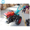 China hand walking tractor for sale/chinese small farm tractors