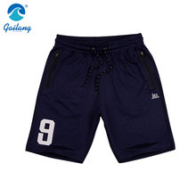Hot selling wholesale sweat name brand clothing mens shorts