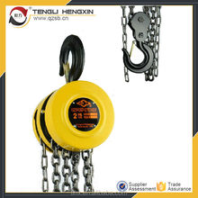 HSZ 1.5t single arm chain ladder hoist for lifting people