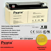 12v 65ah/70ah/80ah ups battery replacement