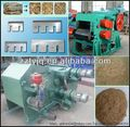Drum Wood chipper/Wood Chipping MachineDrum Wood chipper/Wood Chipping Machine
