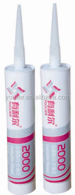 Cartridge Neutral Silicone Weatherproof Sealant YLE-5000