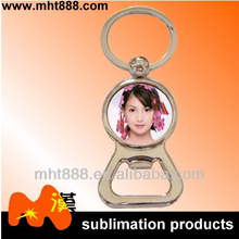 sublimation blanks key ring A26