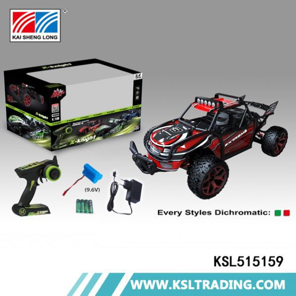 KSL515159 ride on toys cheap price 2016 hot sale solar car with remote control